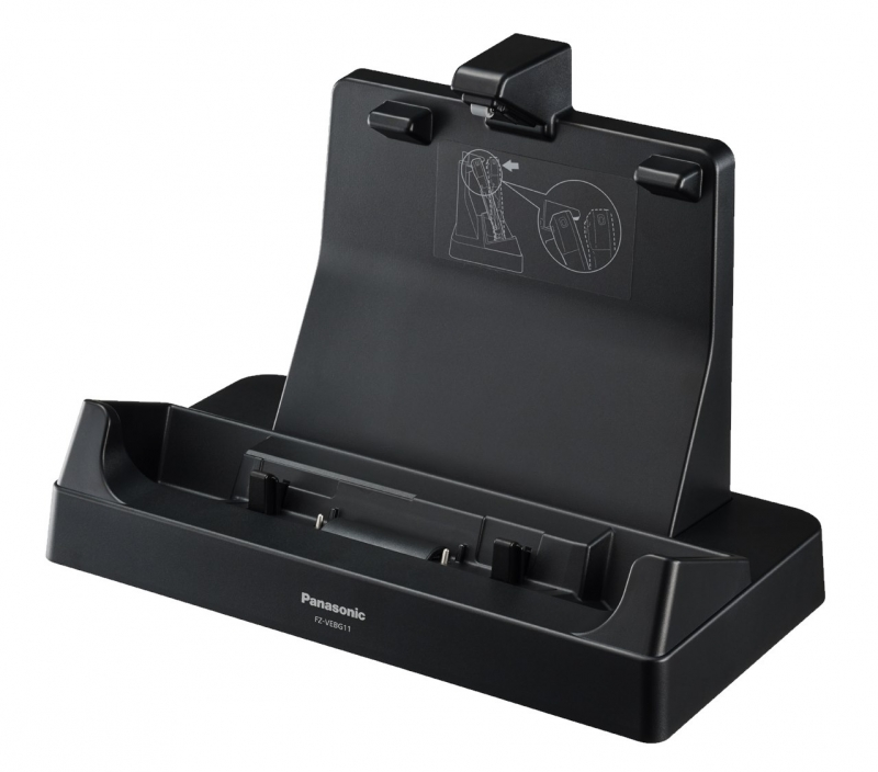 Panasonic Fz G1 Dock Panasonic Uk